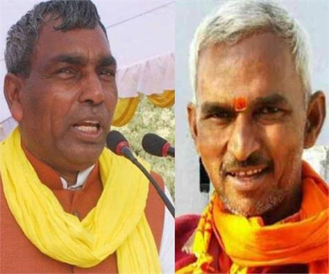 bjp mla surendra singh compared the prostitute to om prakash rajbhar