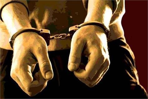 haryana cm i t advisor arrested