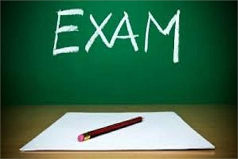 registration for supplementary examination from 25