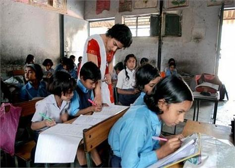 thousand of c  v teacher to dled course from got relief