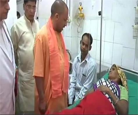 cm yogi reached varanasi tour hospitalized recruitment movements