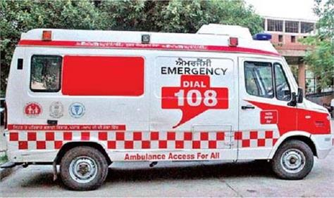 ambulance service in patiala