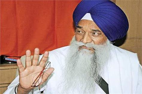 shri akal takht sahib descended in favor of gurujant singh