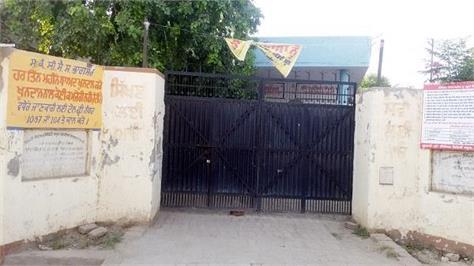 government schools punjab
