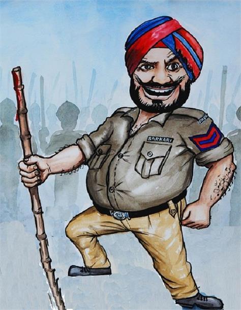 fitness of punjab police