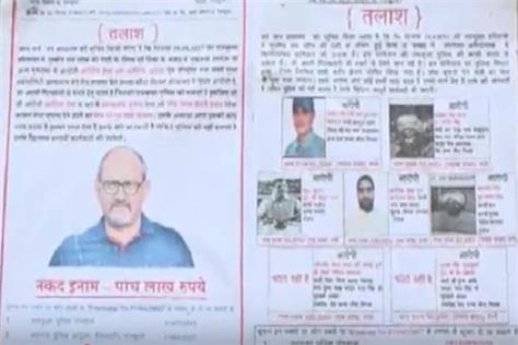 police reward ram rahim s reward for five lakhs