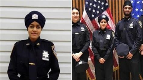 the sikh first woman to join the new york police