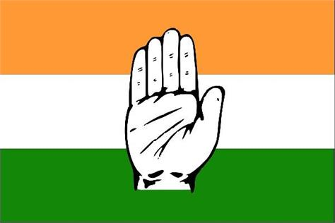 youth congress blasted the central government oil price hike