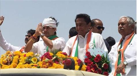 kamal nath s mega road show in bhopal