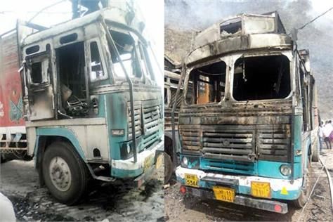 naughty elements set fire to forest massive damage to four trucks