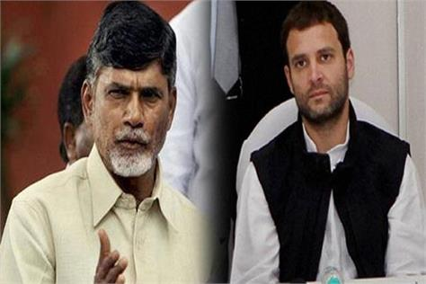 rahul may not be pm candidate for united front tdp