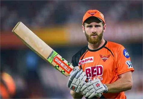 kane williamson take most of runs by singles and doubles