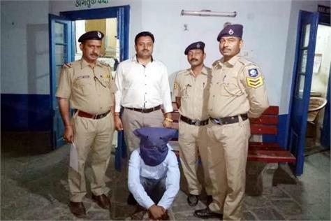 police arrested accused for uploading video of molestation of minor