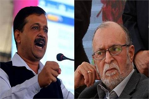 kejriwal s strikes on the lt governor do not interfere