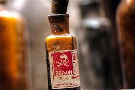 in a suspicious condition the person is diagnosed with poison