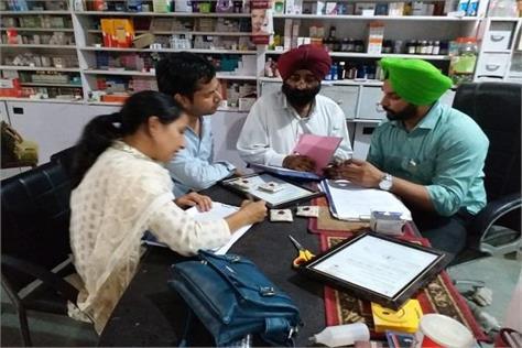 medical team raid on medical stores