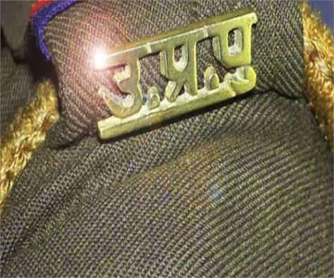 12 policemen suspended including in charge of kotwali 58 in corruption case