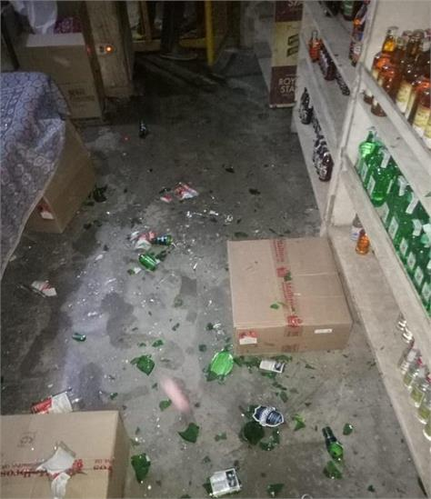 alcohol drunken attackers on wine contracts shop
