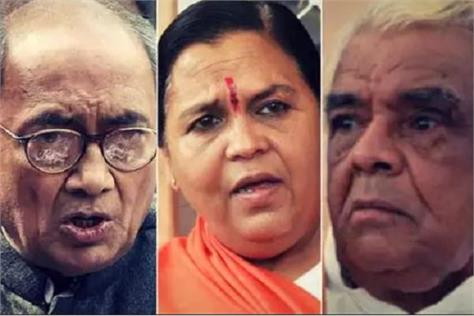 chief ministers within one month government bungalow