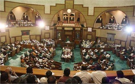 opposition motion will come up in the mp assembly session