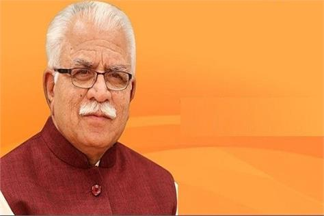 haryana government rebuked service meter delayed appeal