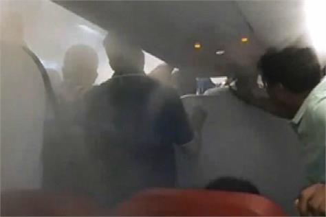 air asia passengers complain of speed up of ac in flight