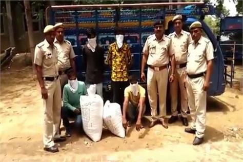 police disperse 4 bogeys with 35 kilograms chopped pot