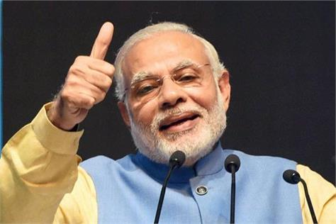 modi government will gift gifts to private workers