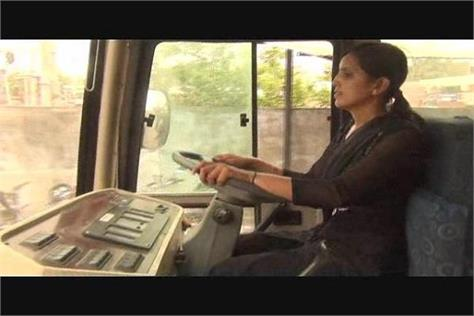 karnal woman became a driver