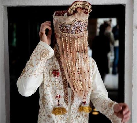 nri bride groom