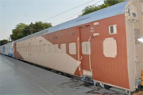 indian railways now seen in new colors