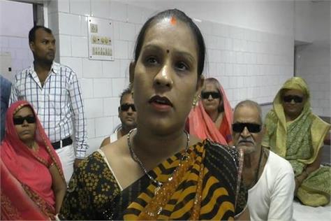 varanasi roshni off the eyes of 6 patients