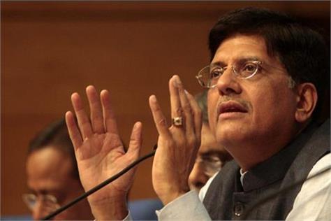 piyush goyal rohit vemula congress rahul gandhi