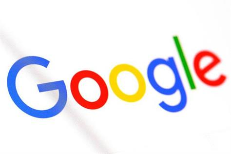 google will invest 55 million in china s jd com