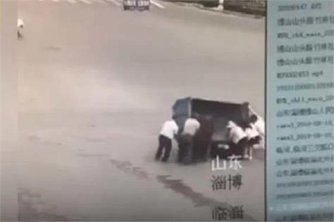 after the road accident the tampo itself started running video
