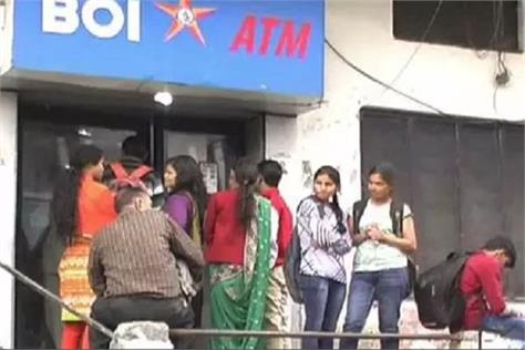 problem of money in atm