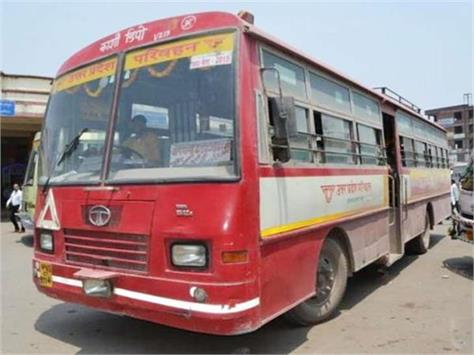 up roadways buses take the demand of saintly pay scales from july 4