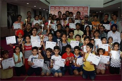 11th two day chess competition of punjab kesari center