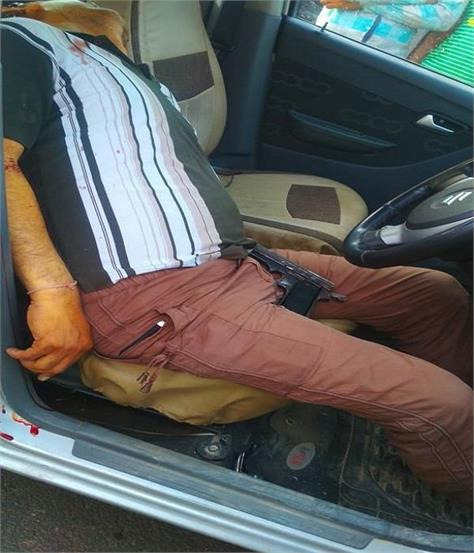 police found deadbody in car