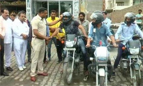 sirsa police launched the campaign one helmet save one live