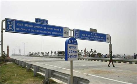 express concern over the safety of expressways