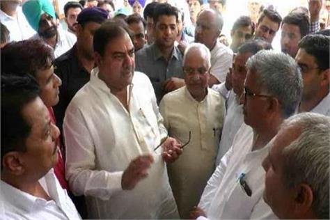 staff from abhay chautala who got the cancellation of the policy