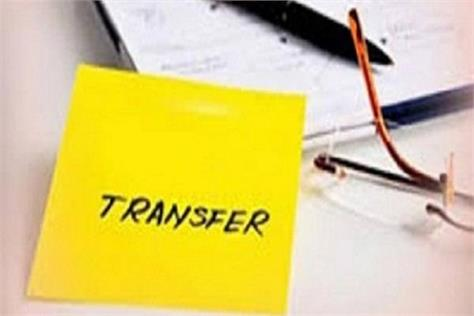 time limit for transfers officers and employees increased