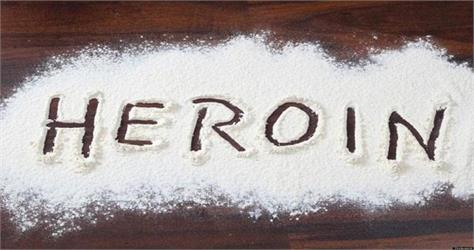 police arrest 1 with heroin