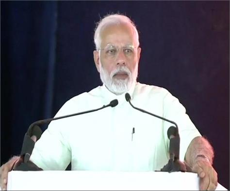 up pm modi to address rally in shahjahanpur today