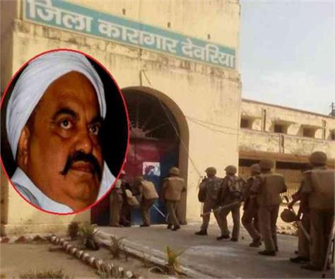 ahmed gets bail in 10 crore ransom demanded by sp leader audio viral
