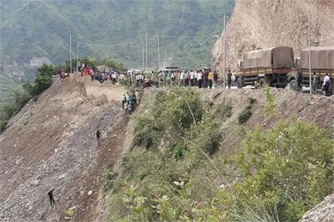 14 people dead in road accident