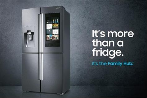 samsung launches family hub the next generation refrigerator