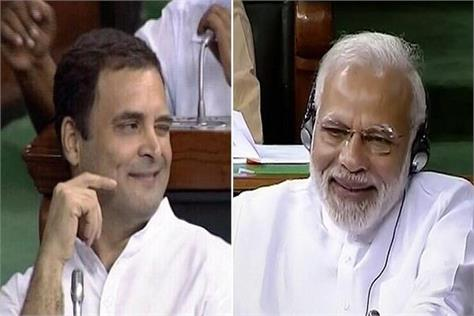 pm modi reply to rahul gandhi action