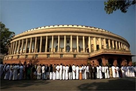 debate on important issues of the country in parliament